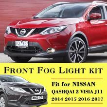 Lampy Światła przeciwmgielne Kit dla Nissan QASHQAI 2 qashqai VISIA J11 2013-