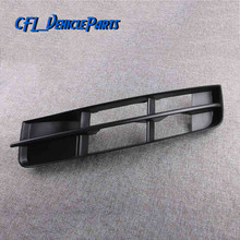 Left Front Bumper Turn Signal Lower Grill Grille 4L0807681B For Audi Q7 4L 2010 2011 2012 2013 2014 2015