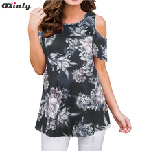 2013 Top Fashion Five Colors Women Long Sleeve V-Neck Puff Sleeve Peplum Slim Cute Korea Blouse,Shirt.(Free Shipping).S-XL