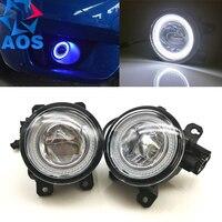 2PC Car Styling LED Angel Eyes DRL LED Fog Light Car Daytime Running Light For Acura