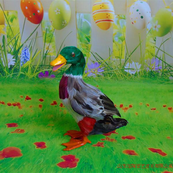 cute simulation duck toy polyethylene & furs colouful duck model gift about 14x19x28cm 242 new cooler cooling cpu fan with heatsink for ibm lenovo x300 x301 series laptop p n fru 44c0747 42x5067