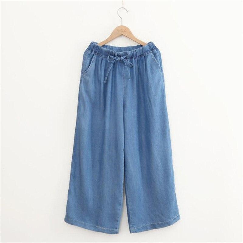 2019 Summer Autumn Fashion High Waist Denim Wide Leg Pants Female Plus Size 7XL Loose Casual Drawstring Jeans Trousers For Women