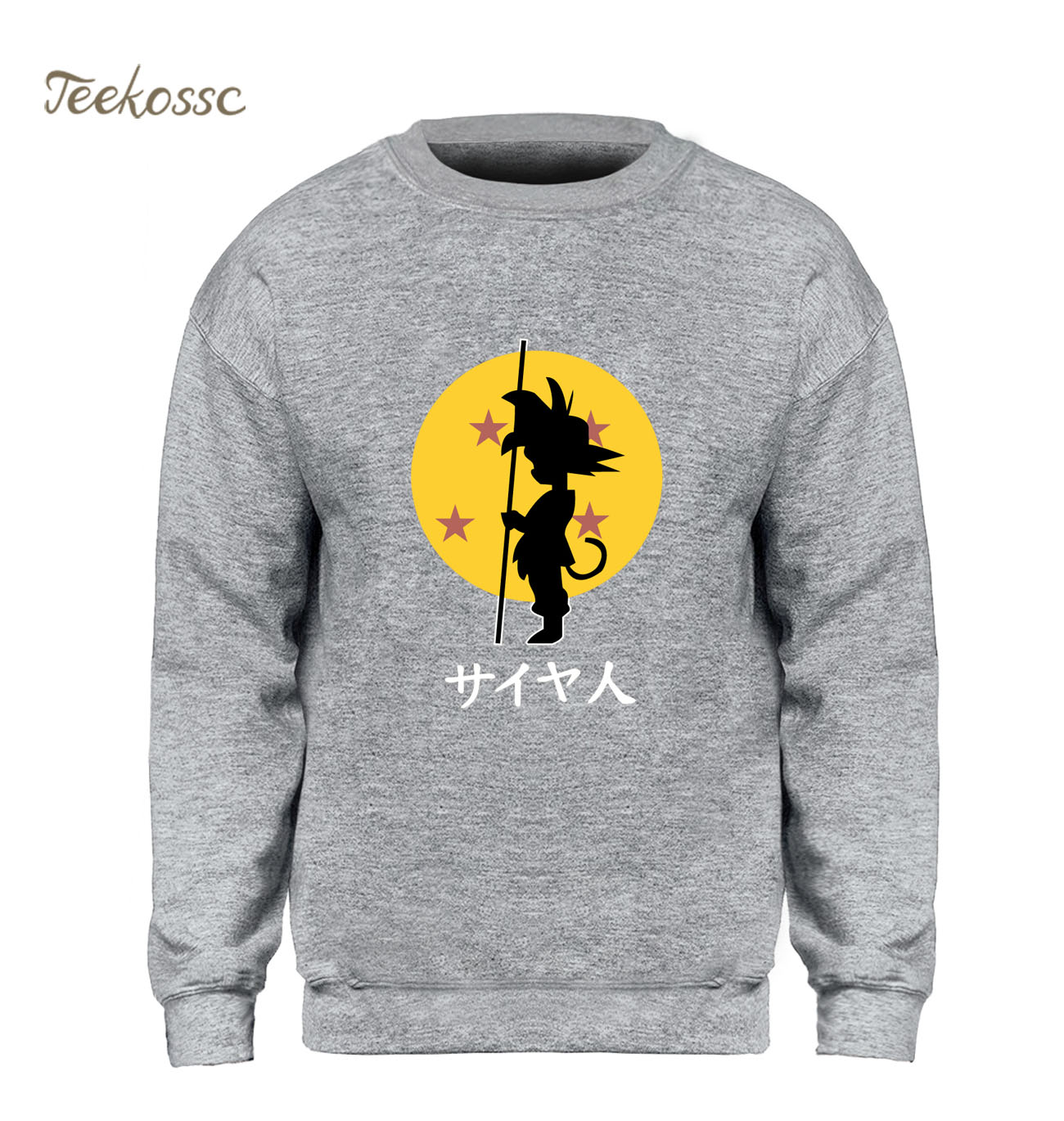 Dragon Ball Sweatshirt Men Super Saiyan Hoodie Harajuku Sweatshirts Winter Autumn Fleece Warm Cool Hoody Vegeta Print Streetwear