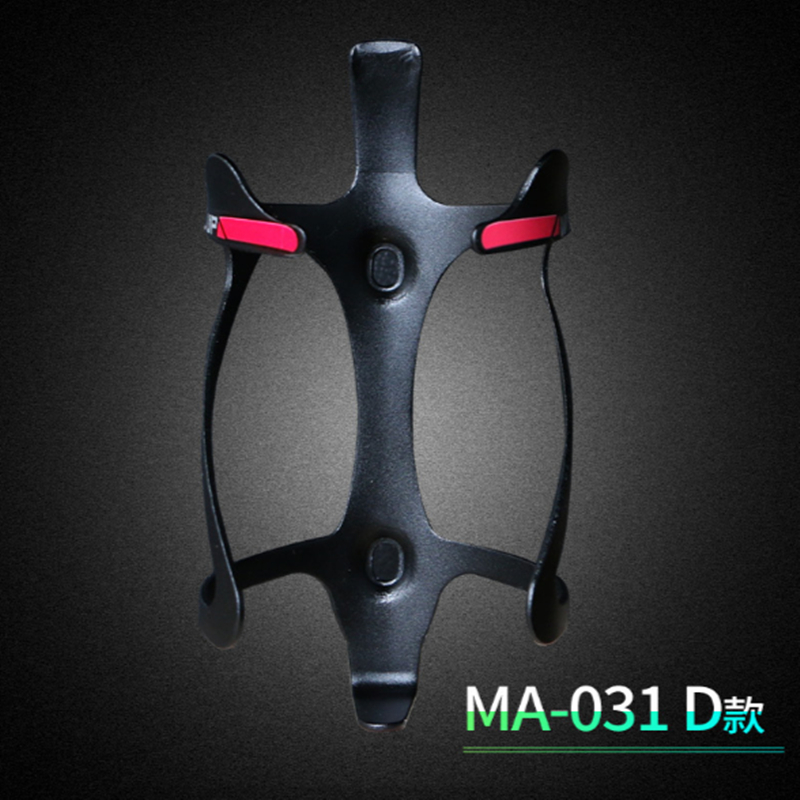 carbon bottle cage ultralight aluminium bicycle water bottle holder - Cycling - Photo 4