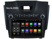 Android 7.1 Car Dvd Navi Player FOR CHEVROLET LTZ 2013/Colorado audio multimedia auto stereo support DVR WIFI DAB OBD all in one