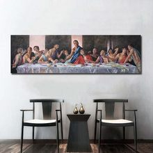 A última ceia arte moderna pintura da parede decoração da parede quadros em tela quadros a óleo