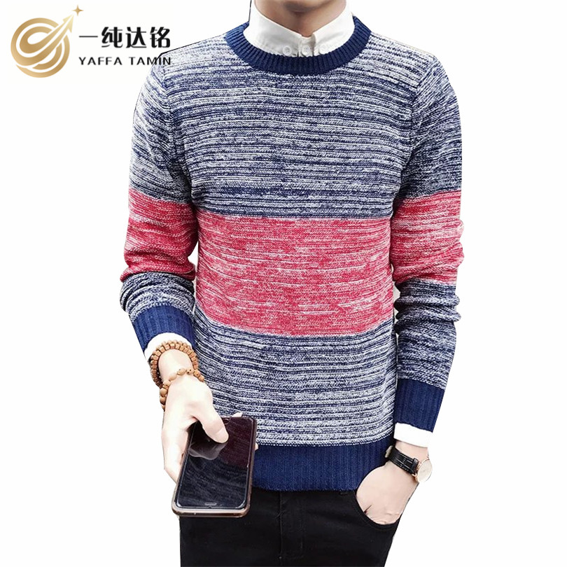 Sweater Men brand-clothing Sweaters Knitted Stripe Wool Pullover Men O-Neck Shirt Mens Knitwear 2017 New Spring autumn pullovers