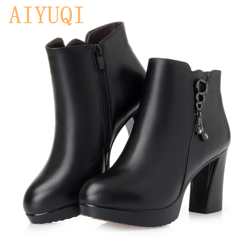 Buy AIYUQI  Female High Heel Boots Winter 2019 Genuine Leather Female Dress Boots Trend Thick Wool Boots Women Party Women Shoes for only 72.72 USD