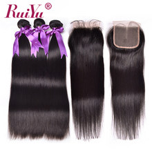 Peruvian Remy Hair Bundles With Closure Straight Hair 3 Bundles With Closure RUIYU Hair Weaves Human Hair With Closures(China)