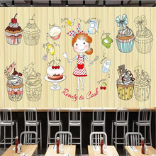 Custom 3d wallpaper wood grain bottom cute dessert shop cupcakes background wall painting tooling