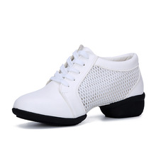 High Quality Women Jazz Dancing Shoes Professional Breathable Comfortable Ladies Dance Sneakers Black and White for