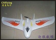 EPO Самолет RC модель ру аэроплана хобби игрушка Паркер флаер RC кулон с крыльями размах крыльев 1026 мм бесплатно RC Самолет набор или PNP Набор