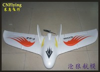 EPO plane RC airplane RC MODEL HOBBY TOY PARKER Flyer RC FLY WING wingspan 1026 mm Free RC PLANE KIT SET OR PNP SET