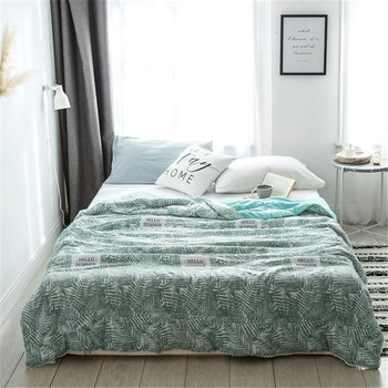 Green Leaves Printing Cotton Quilt Bedding Bedding Sets