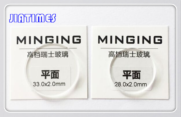 Free Shipping 1pc 2 0mm Thick 30 39 5mm Size Flat Round Mineral Glass