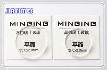 Livraison Gratuite 1 pc 2.0mm Épais 30 ~ 39.5mm Taille Plat Rond Verre Minéral