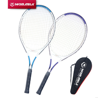 2019 WINMAX 1 Piece Carbon Graphite Tennis Racket Head with a Carrying Bag