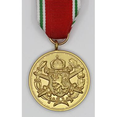 EMD Bulgaria WW1 Commemorative Medal 1915 1918 Decoration#