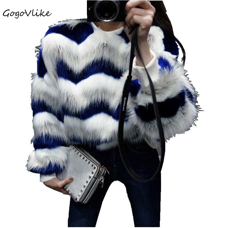 Faux Fur Wave Pattern sweatshirt 2017 autumn winter stripe color block Tops short design Thick Outwear for Winter