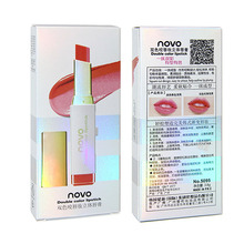 NOVO Lip Stick Set Ruby Woo Red Flower Matte Lipstick Rouge A Levres Matte Cosmetics Brands Waterproof Make Up Kiss Proof