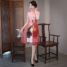 Shanghai Story 2018 Spring Chinese Traditional Dress Set Cheongsam Qipao Dress with Pink Faux Silk Coat Summer