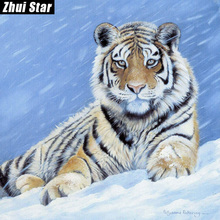 """Full Square Diamond 5D DIY Diamond Painting """"The tiger in the sno"""" Embroidery Cross Stitch Rhinestone Mosaic Painting Home Decor"""