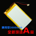Free shipping 3.7V 605080 lithium polymer batteries 3000MAH 7 inch Tablet PC battery batteries A product spot