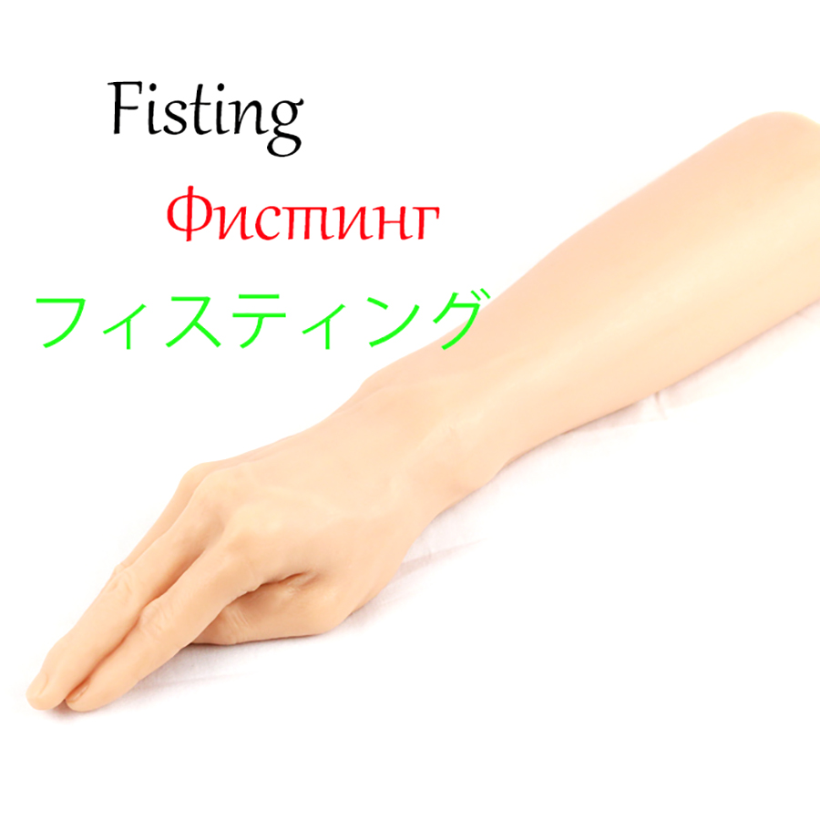 Cette petite full arm fisting want have