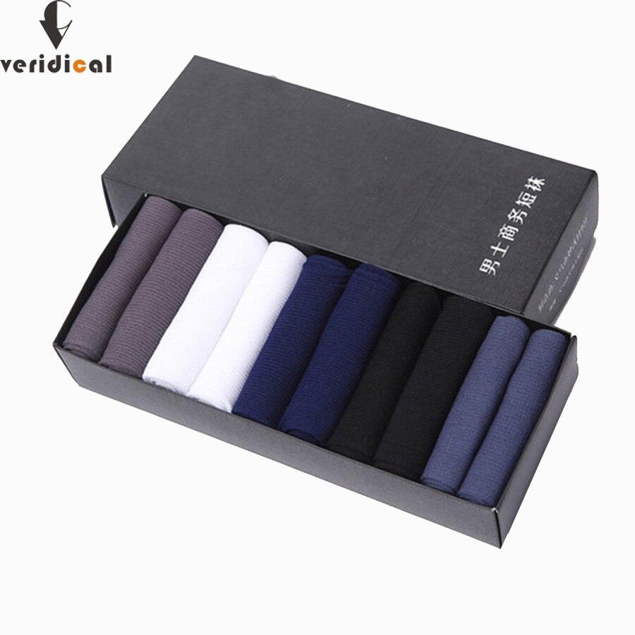 VERIDICAL 10 pairs 2017 fashion bamboo fiber socks men s socks summer gift box men s