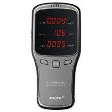 цена на Gas Analyzer Formaldeyde Monitor Hcho Tvoc Pm1.0 Pm2.5 Pm10 Digital Detector Household Pm2.5 Portable Air Monitor