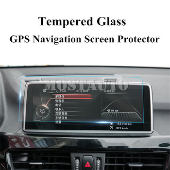 8.8 Inch Tempered Glass GPS Navigation Screen Protector For BMW X1 F48 X2 F39 2016-2019 1pcs image