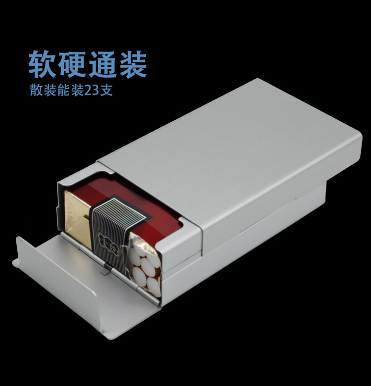 New 1pcs Magic aluminium alloy Cigarette Case Box Cigarette Pack Holder with Sliding Opening , Regular Size, 5 colors LF837