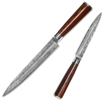 Best Japanese VG10 Damascus Steel Knife Qing Brand 5 Inch Utility 8 Inch Slicing Knife Kitchen Knives Two-Piece Set Cooking Tool