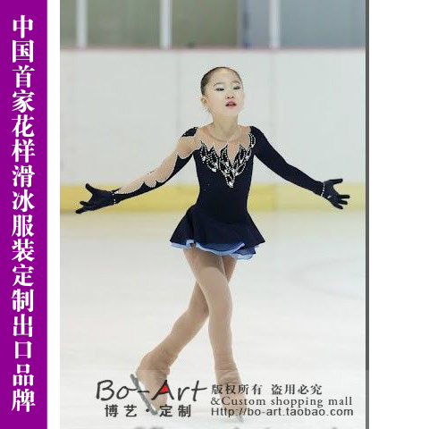 Online Shop girls ice skating dress custom kids competition figure ...
