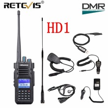 Retevis Ailunce HD1 Dual Band DMR Digital Walkie Talkie (GPS) 10W IP67 Водонепроницаемый VHF UHF Ham Radio Hf Transceiver + Accessories