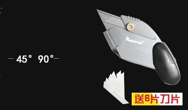 45 & 90 درجة زاوية سهلة حصيرة القاطع مع 6 قطع شفرات بطاقة رغوة حافظة حصيرة قطع