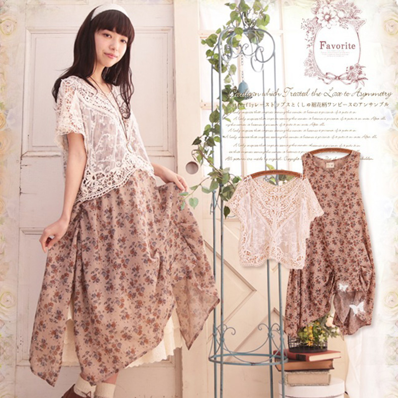 Aliexpress.com  Buy Japanese Mori Girl Vintage Summer Dress Womenu0026#39;s Casual Two Piece Outfits ...