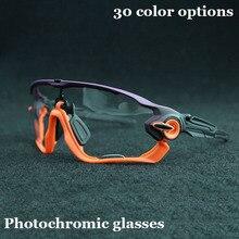FTIIER фотохромные велосипедные очки спортивные велосипедные очки мужские женские для верховой езды рыболовные очки велосипедные солнцезащитные очки велосипедные аксессуары