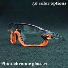 FTIIER фотохромные очки для занятий велоспортом, очки для езды на велосипеде Для мужчин Для женщин верховой езды рыболовные очки солнцезащитные очки для езды на велосипеде, Аксессуары для велосипеда
