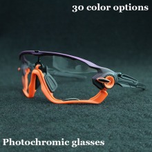 FTIIER Photochromic Cycling Eyewear Sport Bicycle Glasses Me