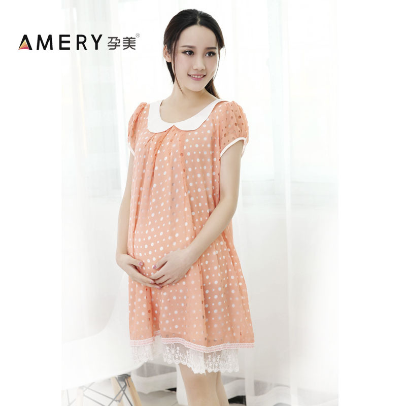 Babyprime Maternity Dresses 2015 Cute Summer Thin Pink