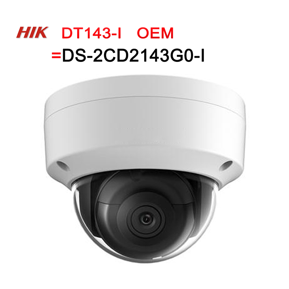 IP Camera DT143-I=DS-2CD2143G0-I Hikvision OEM 4MP Network Dome POE IP Camera H.265 CCTV Camera SD Card Slot 4pcs/lot lwstfocus 4mp ip camera poe onvif outdoor ip66 hd 4mp h 265 sd card slot ir security cctv ip camera multi language network dome