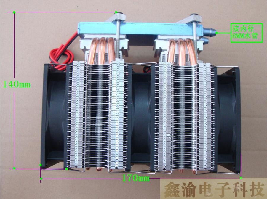 1pcs 12V 144W DIY dual core chip semiconductor electronic refrigeration cool cold water machine Chiller kit