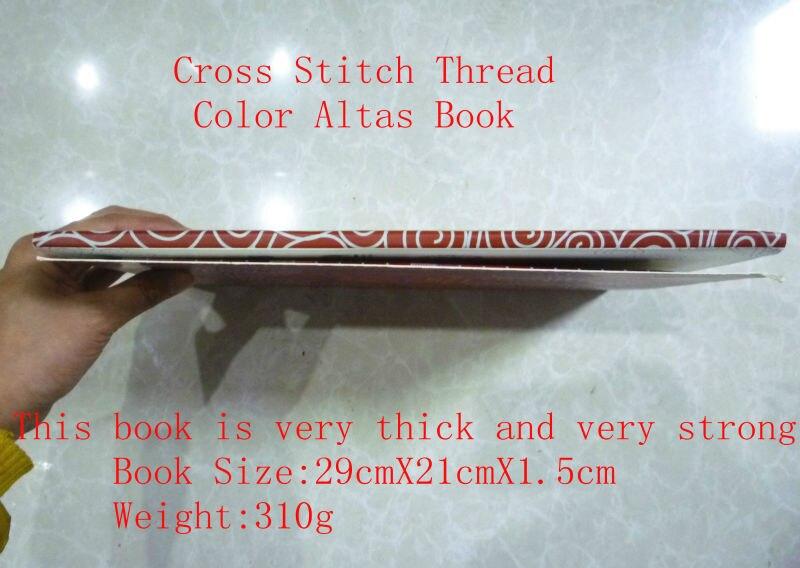 образец вышивки крестом