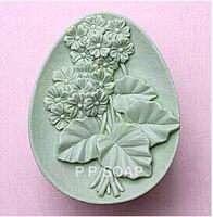80*63*32mm 제라늄 디자인 실리콘 꽃 금형 3D 실리콘 수제 비누 금형