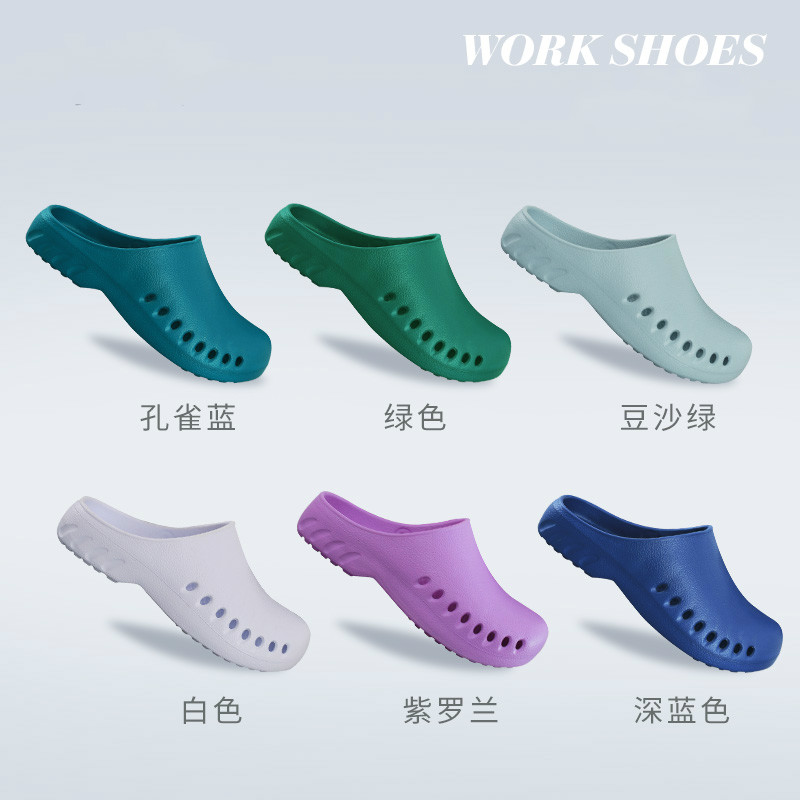 Accessories Work Wear & Uniforms Responsible Hospital Surgical Medical Slippers Solid Unisex Doctor Nurse Dentist Waiter Workwear Cleaning Shoes Lab Spa Beauty Salon Shoes