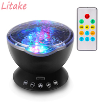 LumiParty LED Ocean Wave Music Projector Night Light 7 Color Changing Modes For Living Room And