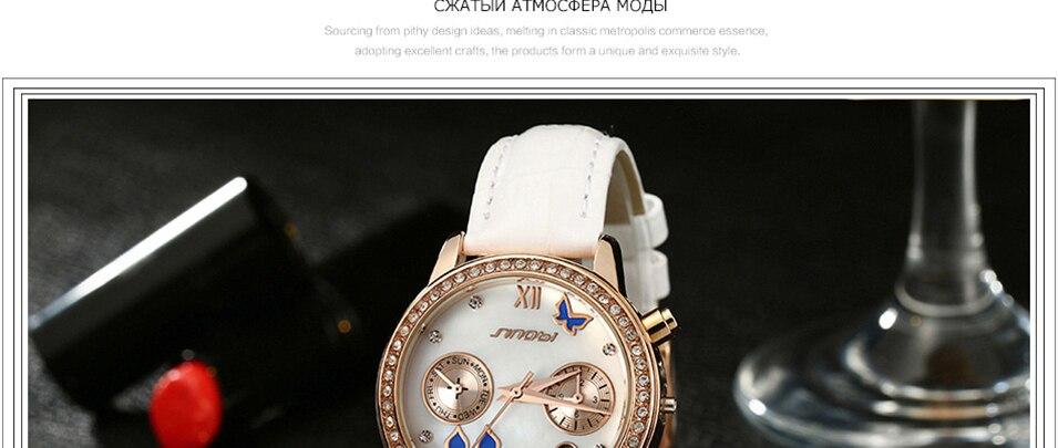 SINOBI-Top-Brand-Luxury-Women-Quartz-Watch (14)