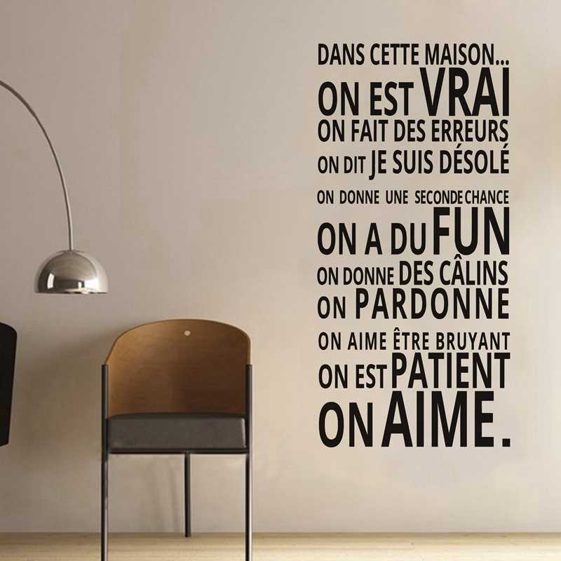 Merveilleux French Home Decoration Free Shipping DANS CETTE MAISON Wall Sticker House  Rules Vinyl Wall Stickers Home