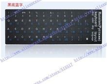 Free shipping Black russian langue learning keypad stickers Ru clavier for laptop desktop